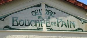 rue de la Fraternité 11