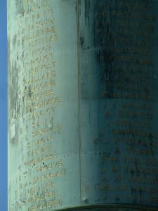 colonne Juillet_3235